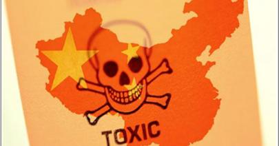 10-24-18-UnderTheLens-NOVEMBER-Corrosive, Cascading China Crisis-Transcription Cover